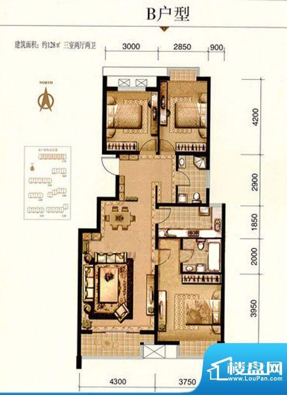 北京风景B户型 3室2厅2卫1厨面积:128.00平米