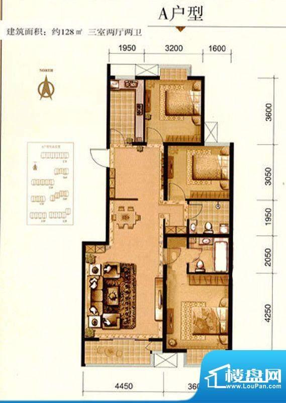 北京风景A户型 3室2厅2卫1厨面积:128.00平米