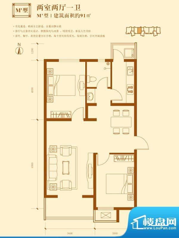 联港·幸福湾M户型图 2室2厅1卫面积:91.00平米