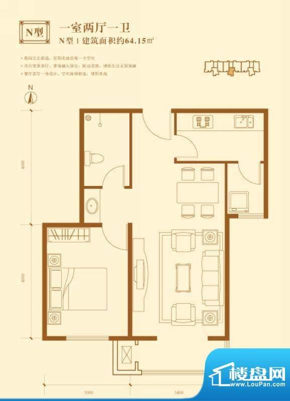 联港·幸福湾N户型图 1室2厅1卫面积:64.15平米