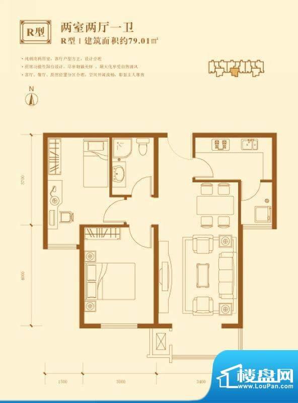 联港·幸福湾R户型图 2室2厅1卫面积:79.01平米