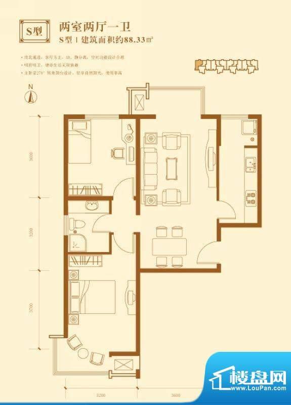 联港·幸福湾S户型图 2室2厅1卫面积:88.33平米