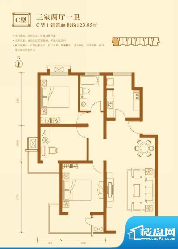 联港·幸福湾C户型图 3室2厅1卫面积:123.85平米