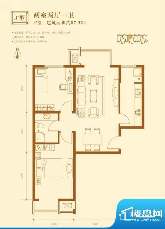 联港·幸福湾J户型图 2室2厅1卫面积:87.32平米