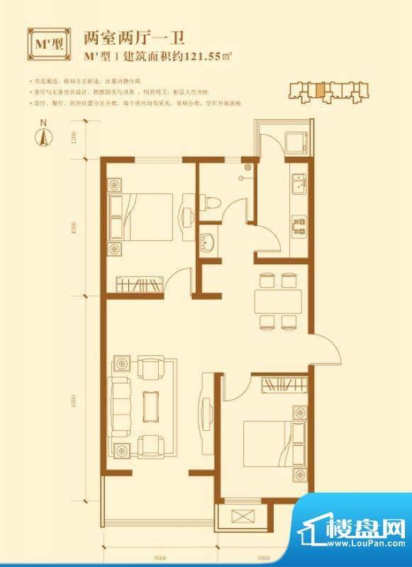 联港·幸福湾M户型图 2室2厅1卫面积:121.55平米