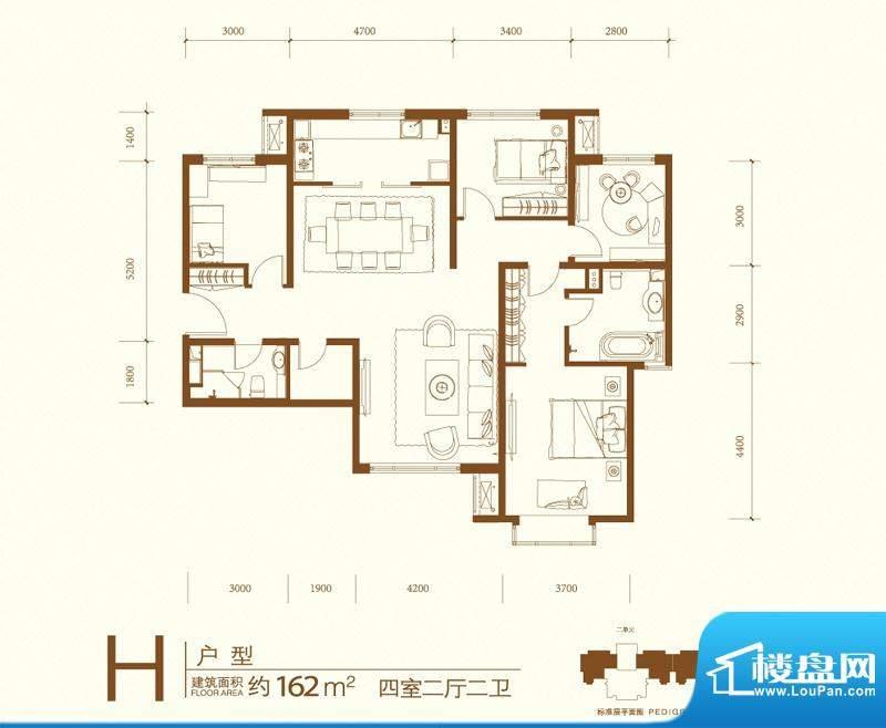 红山世家5号楼H户型图 4室2厅2面积:162.00平米