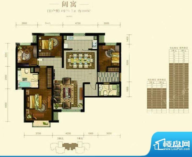 红山世家H户型图 4室2厅2卫1厨面积:160.00平米