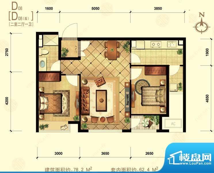 中信城d08 2室2厅1卫1厨面积:78.20平米