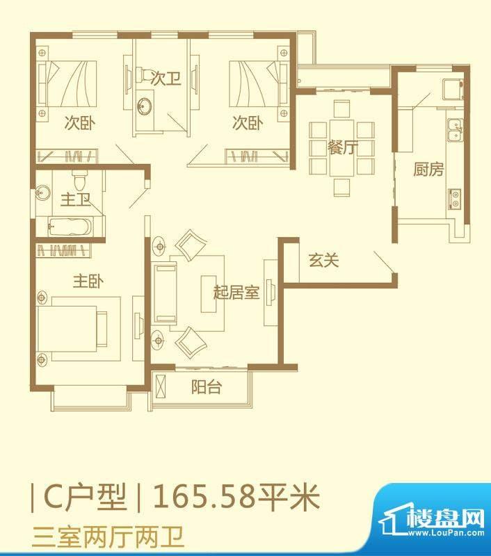 凌云名苑C户型 3室2厅2卫1厨面积:165.58平米