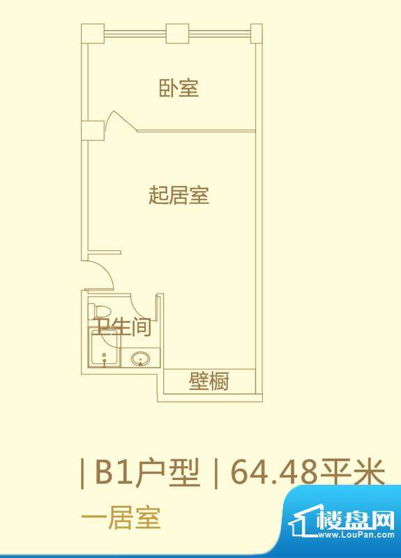 凌云名苑B1户型 1室1厅1卫1厨面积:64.48平米