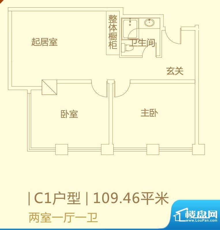 凌云名苑C1户型 2室1厅1卫1厨面积:109.46平米