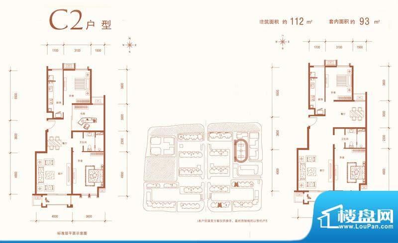 建邦华庭二期12号楼C2户型 3室面积:112.00平米