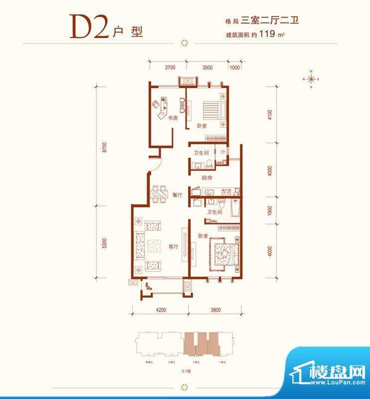 建邦华庭D2户型图 3室2厅2卫1厨面积:119.00平米