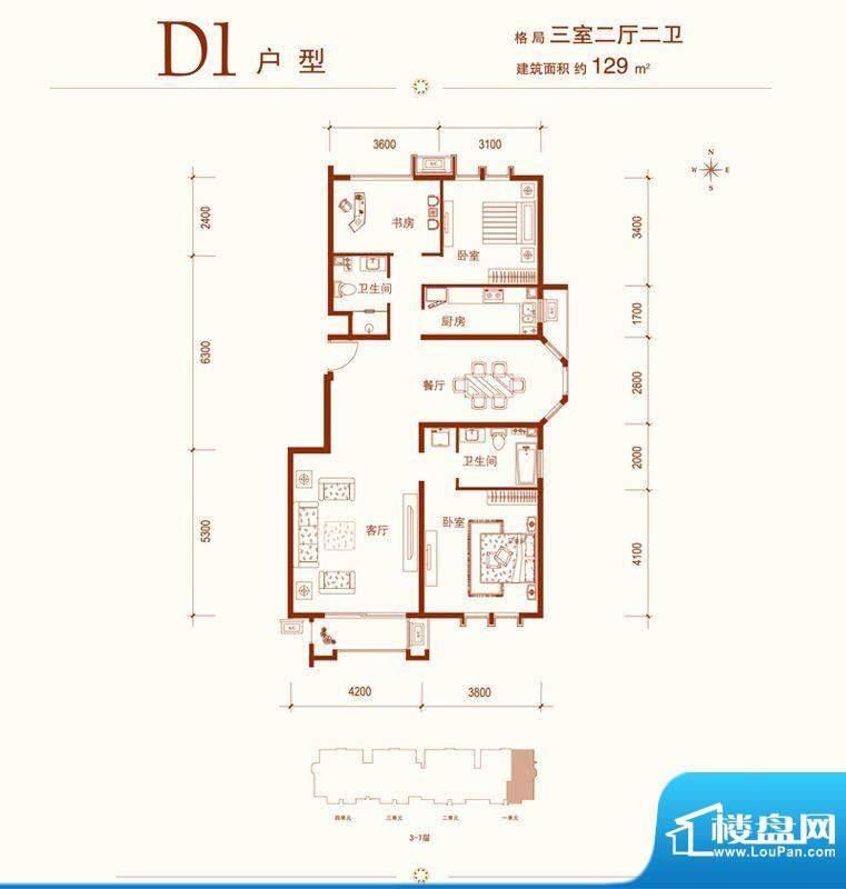 建邦华庭二期12号楼D1户型图 3面积:129.00平米