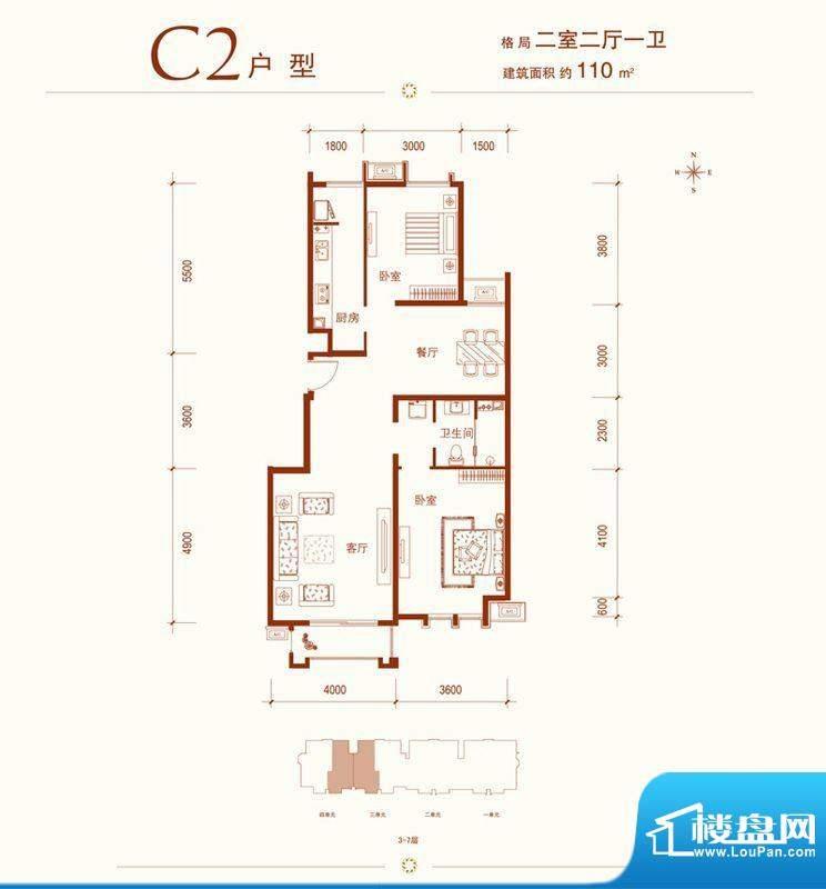 建邦华庭C2户型图 2室2厅1卫1厨面积:110.00平米