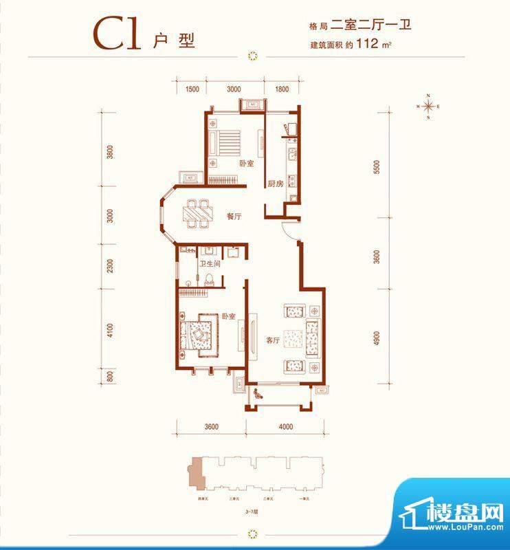建邦华庭C1户型图 2室2厅1卫1厨面积:112.00平米