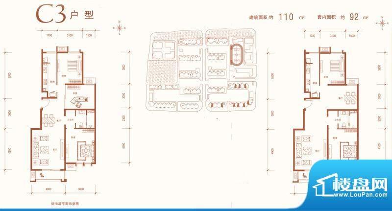 建邦华庭二期C3-02户型 3室2厅面积:110.00平米