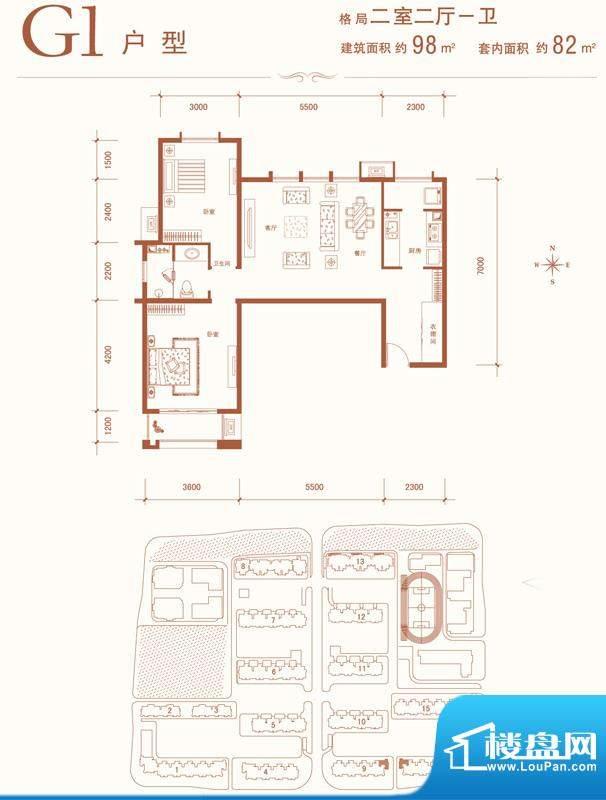 建邦华庭二期G1-02户型 2室2厅面积:98.00平米