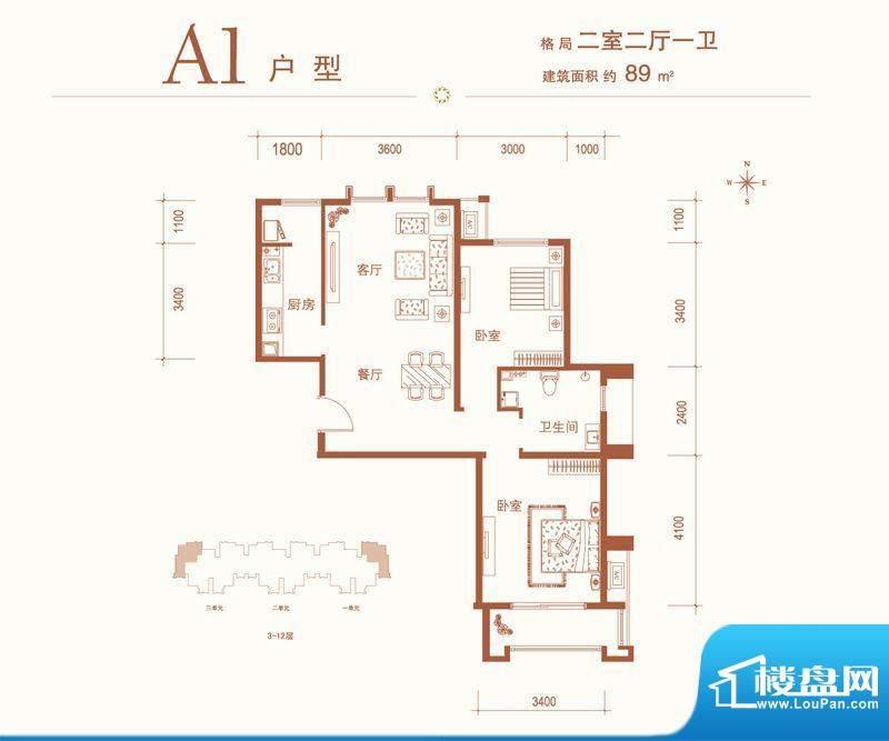建邦华庭A1户型图 2室2厅1卫1厨面积:89.00平米