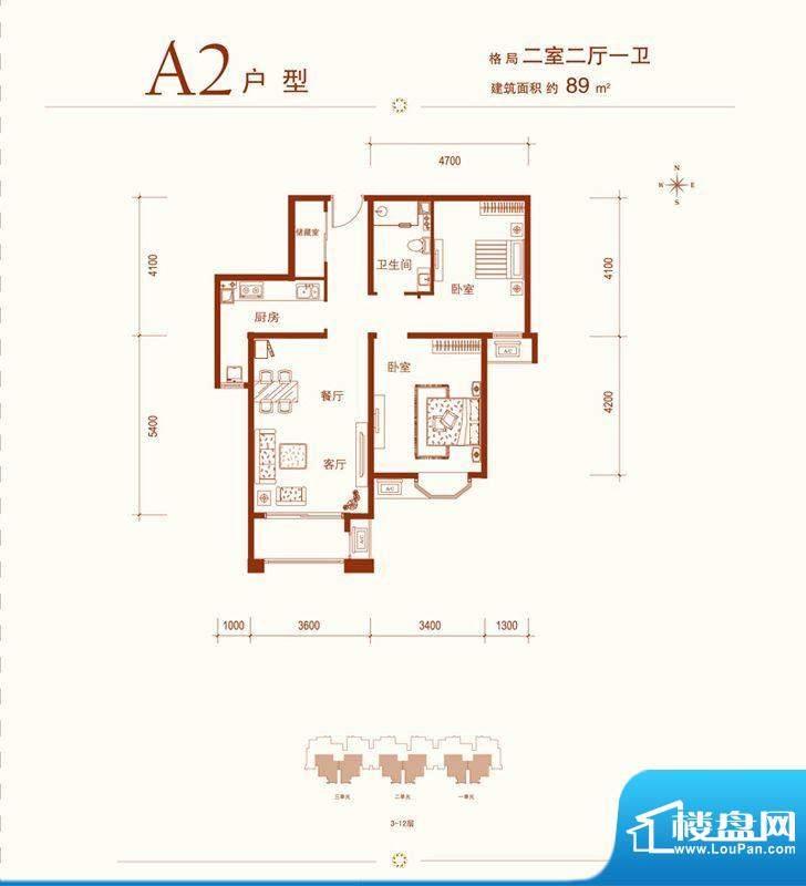 建邦华庭A2户型图 2室2厅1卫1厨面积:89.00平米