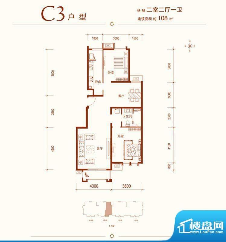 建邦华庭C3户型图 2室2厅1卫1厨面积:108.00平米