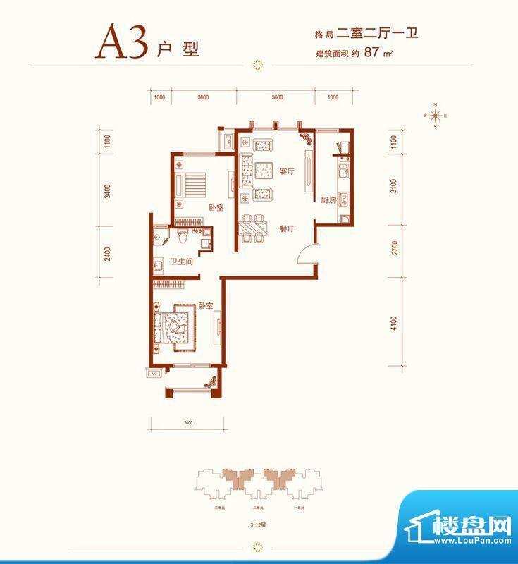 建邦华庭A3户型图 2室2厅1卫1厨面积:87.00平米