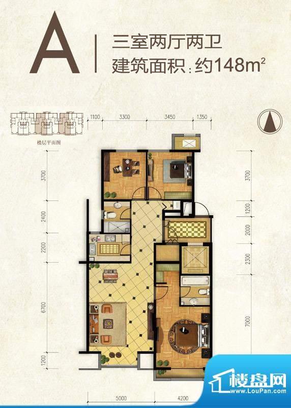 远洋东方公馆A户型 3室2厅2卫1面积:148.00平米