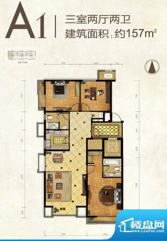 远洋东方公馆A1户型 3室2厅2卫面积:157.00平米