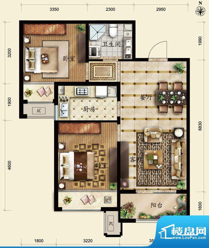 保利春天里B1户型 2室2厅1卫1厨面积:84.00平米