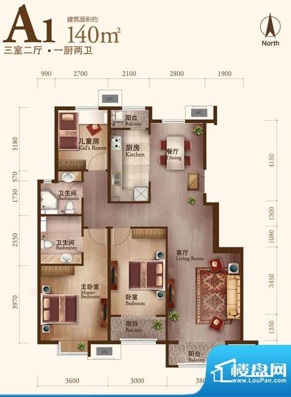 丽景长安A1 3室2厅1卫2厨面积:140.00平米