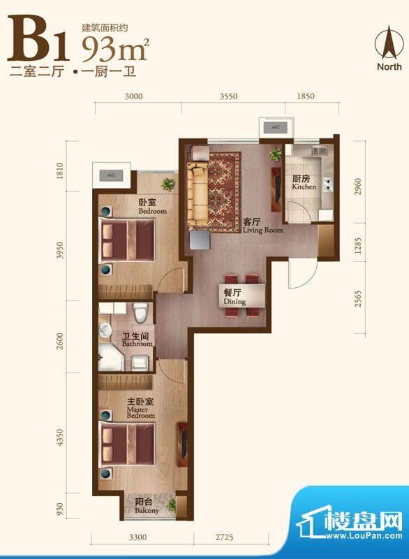 丽景长安B1 2室2厅1卫1厨面积:93.00平米