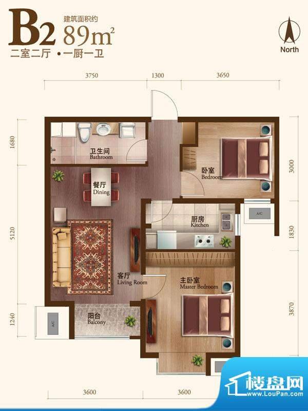 丽景长安B2 2室2厅1卫1厨面积:89.00平米