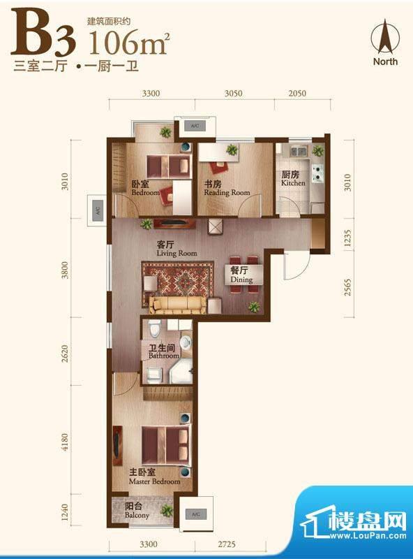丽景长安B3 3室2厅1卫1厨面积:106.00平米