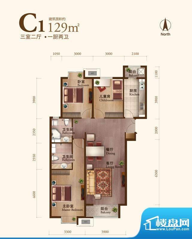 丽景长安C1 3室2厅1卫2厨面积:129.00平米