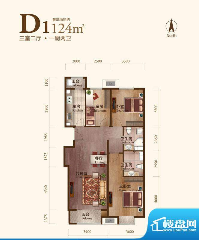 丽景长安D1 3室2厅1卫2厨面积:124.00平米