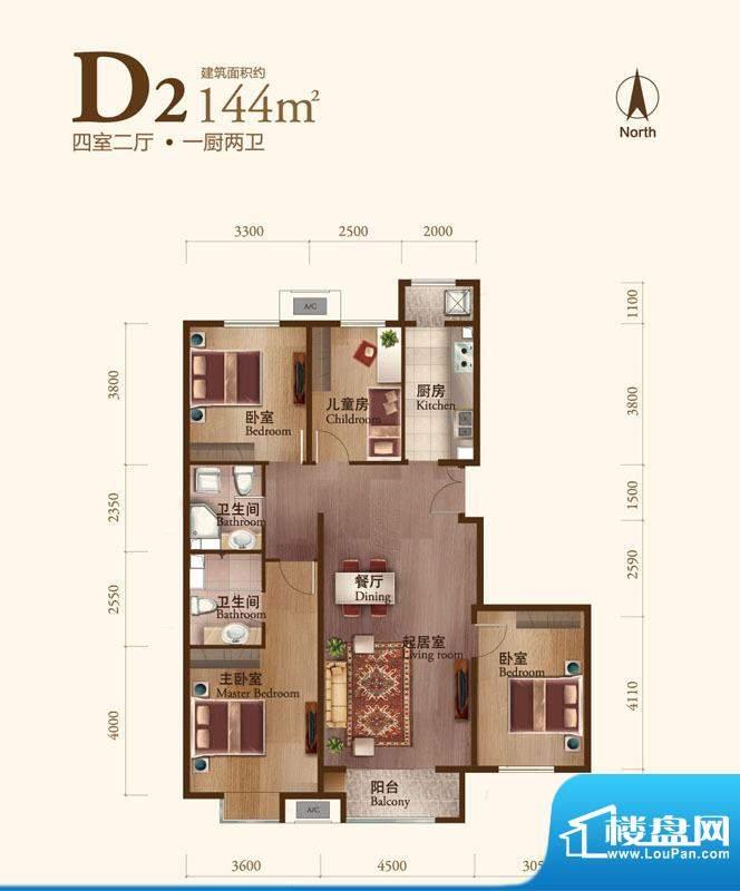 丽景长安D2 4室2厅1卫2厨面积:144.00平米