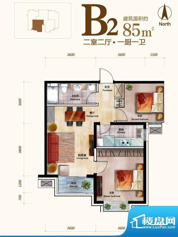 丽景长安B2户型 2室2厅1卫1厨面积:85.00平米