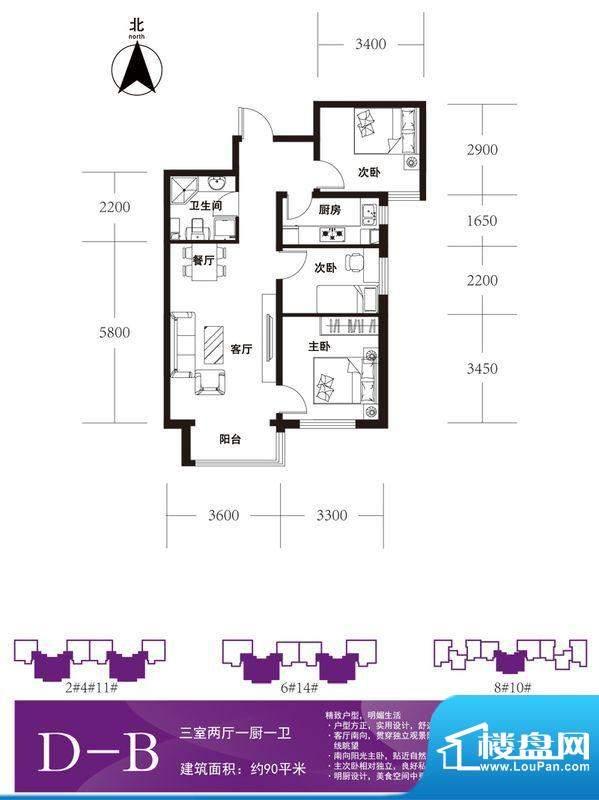 中国铁建·梧桐苑D-B户型图 3室面积:90.00平米