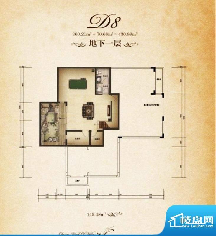 彼岸香醍二期D8户型地下一层 2面积:70.68平米