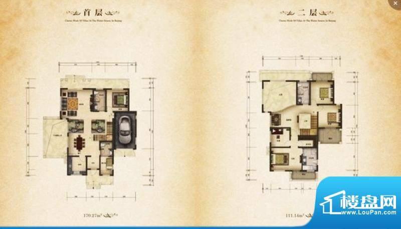 彼岸香醍二期D8户型首层、二层面积:360.21平米