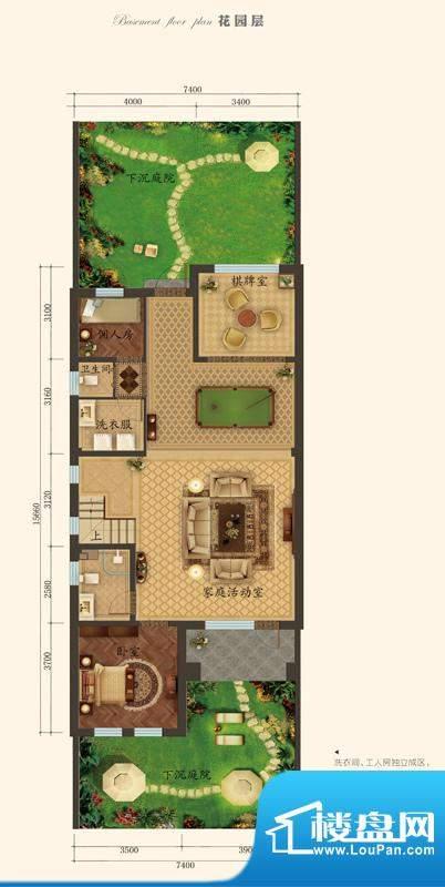彼岸香醍二期B户型花园层 2室1