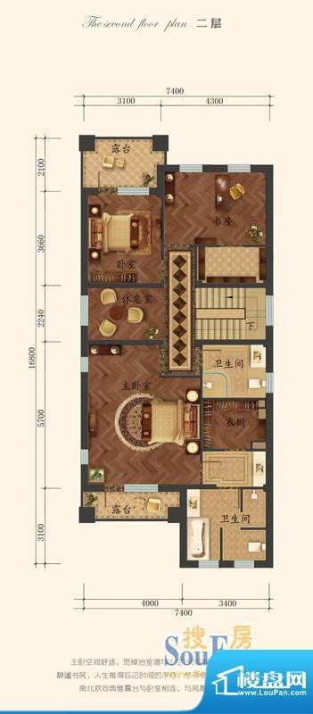 彼岸香醍二期A户型二层 3室1厅