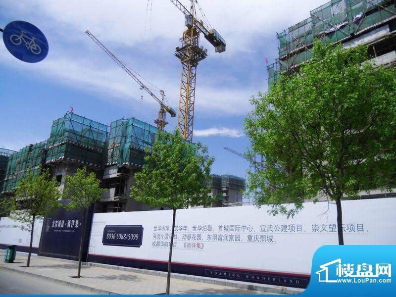 北京城建徜徉集施工实景图2011.4