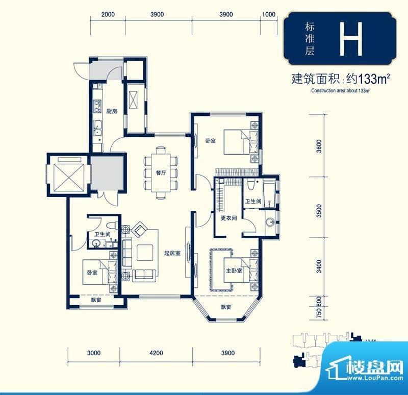 北京城建徜徉集10号地6#、7#、面积:133.00平米