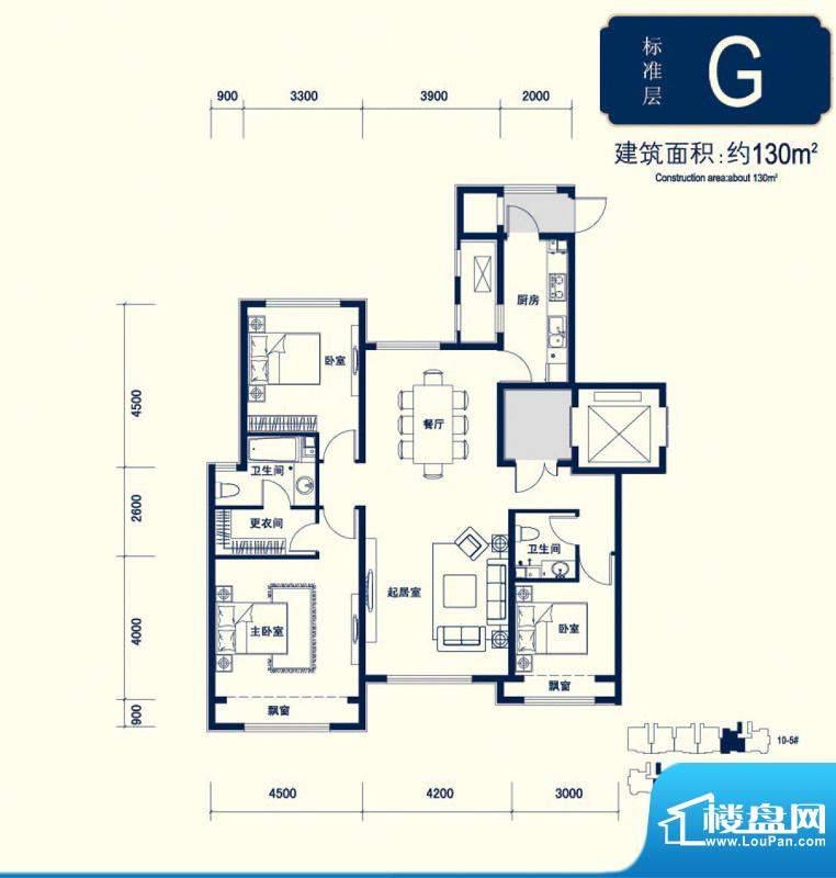 北京城建徜徉集10号地6#、7#、面积:130.00平米