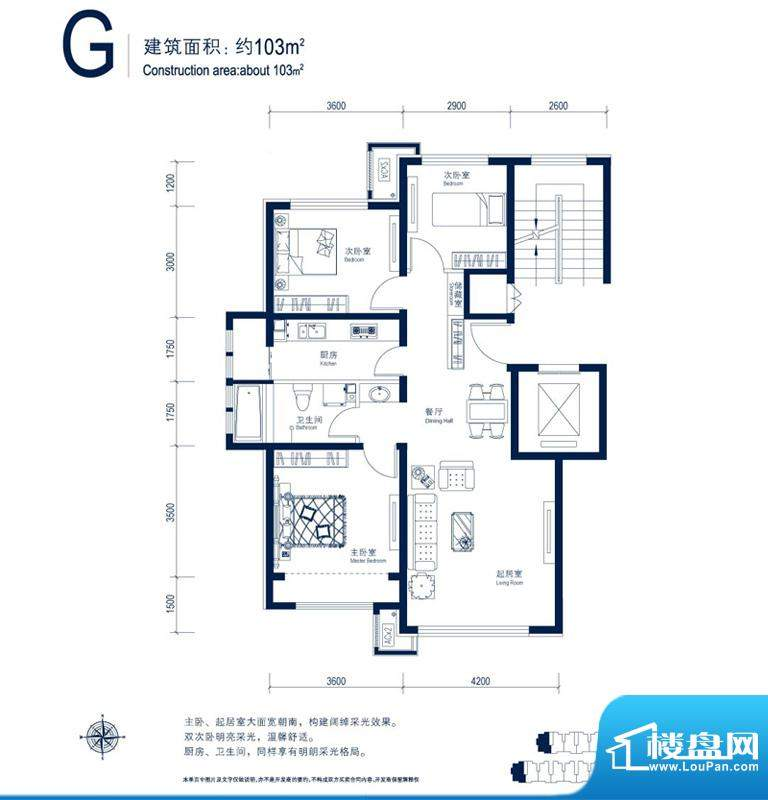 北京城建徜徉集G户型 3室2厅1卫面积:103.00平米