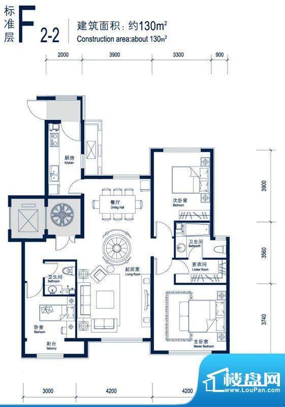 北京城建徜徉集F2-2户型图 3室面积:130.00平米