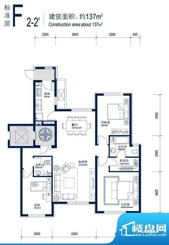 北京城建徜徉集F2-2'户型图 3面积:137.00平米