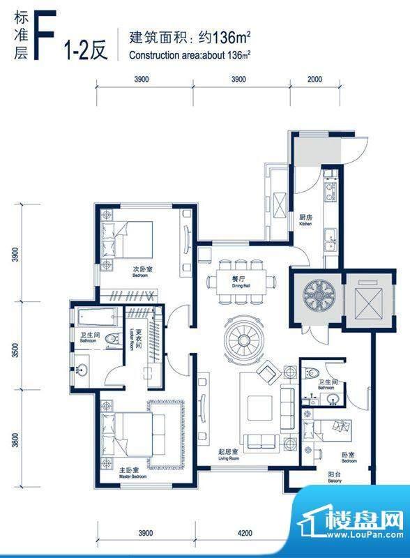 北京城建徜徉集F1-2反户型图 3面积:136.00平米
