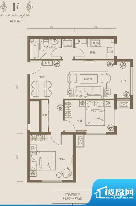 塞纳维拉·永定华庭F户型图 2室面积:84.97平米